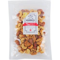 燻製ミックスナッツ 蜂蜜ロースト