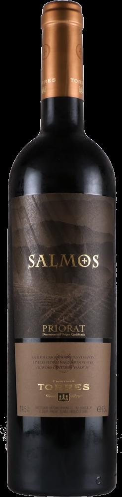サルモス-0