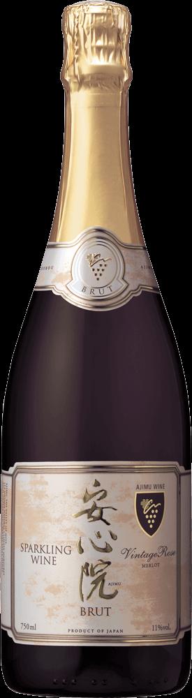 安心院ワイン スパークリング ロゼ