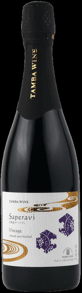 丹波ワイン 京丹後産サペラヴィ(スパークリング)