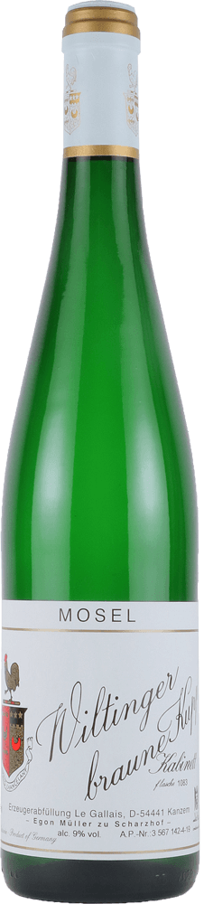 ヴィルティンガー・ブラウネ・クップ・カビネット-0