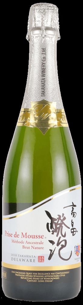 高畠醗泡 プリデムース・デラウェア