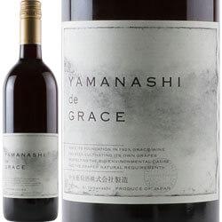 ヤマナシ・ド・グレイス-1