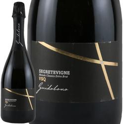 スプマンテ・セグレテ・ヴィーニェ-1