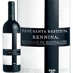 ブルネッロ・ディ・モンタルチーノ レイニーナ-1