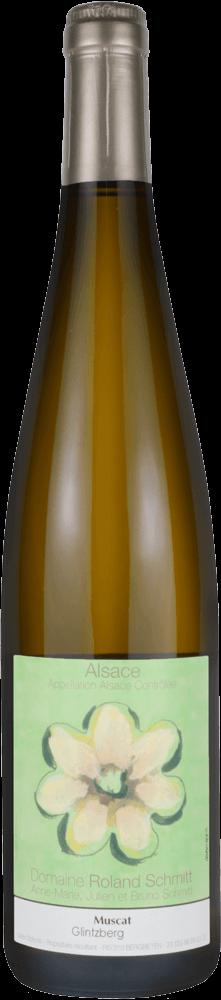 ミュスカ・グリンツベルグ-0