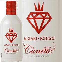 ミガキイチゴ カネット-1