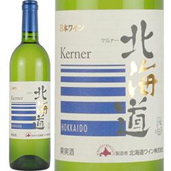 北海道ケルナー-1