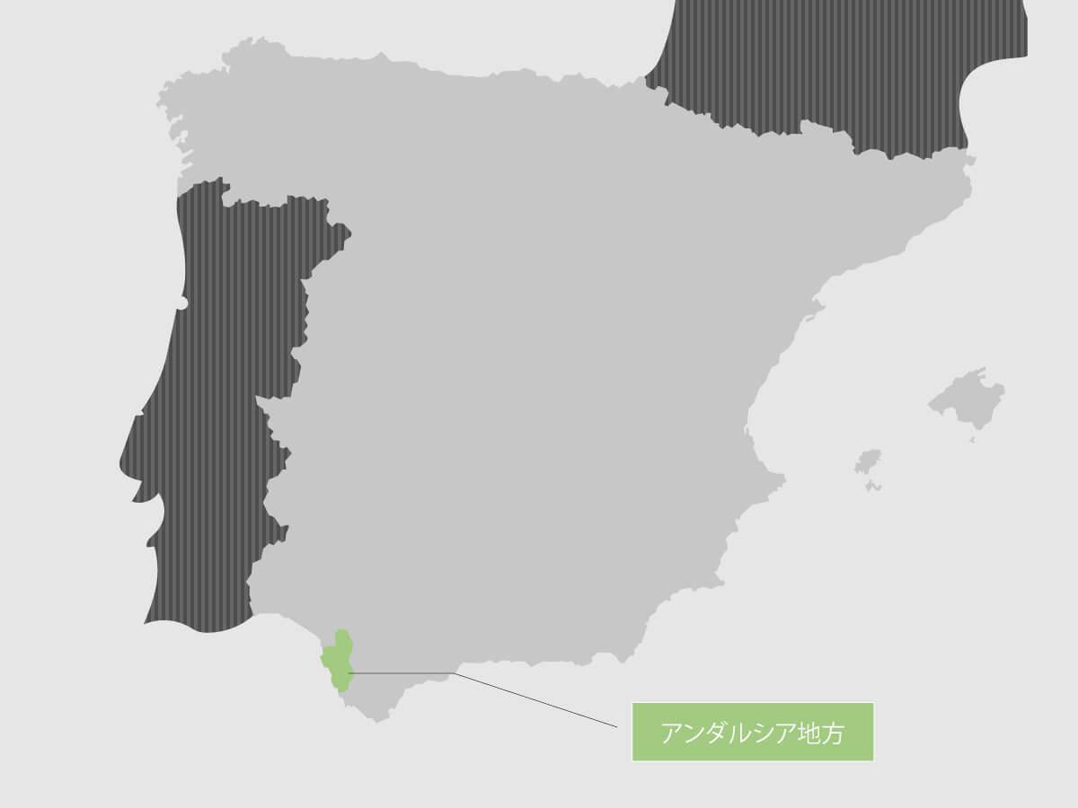 スペイン シェリー 地図