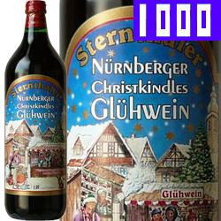 グリューワイン-1