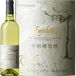 フジクレール 甲州 樽発酵-1