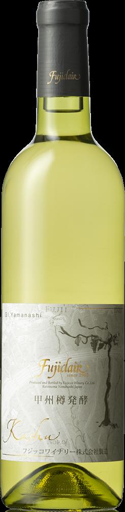 フジクレール 甲州 樽発酵-0
