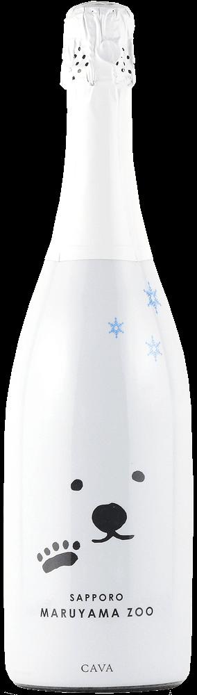 シロクマ・ブリュット マルヤマ・ズー-0