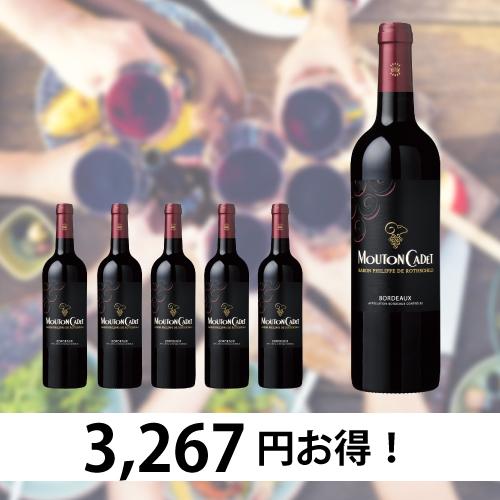 [750ml x 6] ムートン・カデ・ルージュ