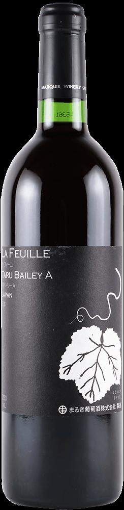 ラフィーユ 樽ベーリーA-0