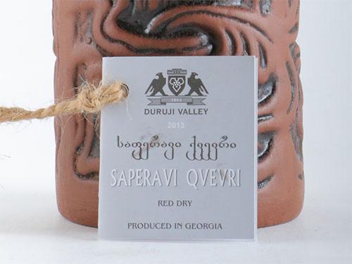 サペラヴィ・クヴェヴリ [陶器ボトル入り]-2