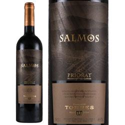 サルモス-1