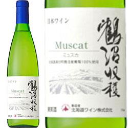 鶴沼 ミュスカ-1