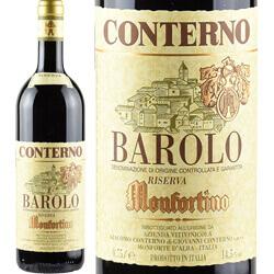バローロ・リゼルヴァ モンフォルティーノ-1