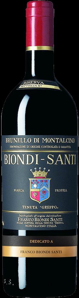 ブルネッロ・ディ・モンタルチーノ・リゼルヴァ