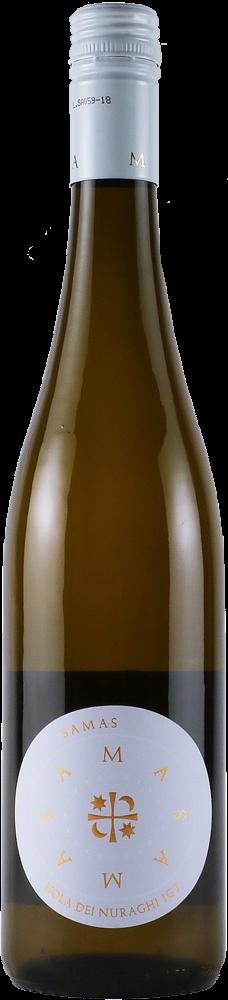サマス-0