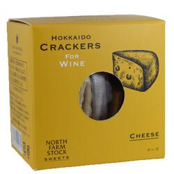 北海道クラッカー FOR WINE チーズ