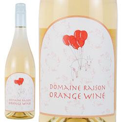 オレンジ・ワイン-1