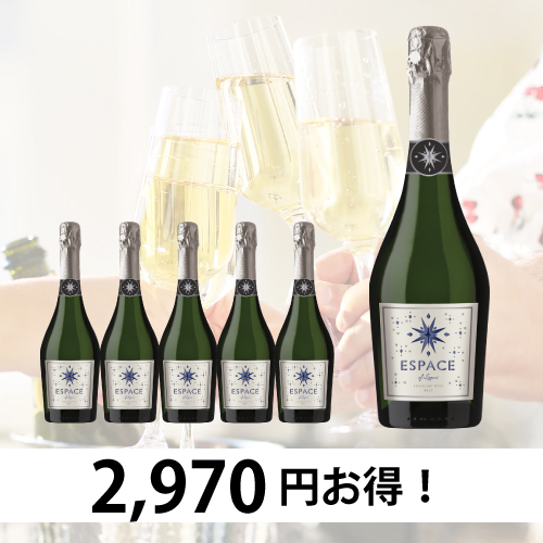 [750ml x 6] エスパス・オブ・リマリ・ブリュット-0