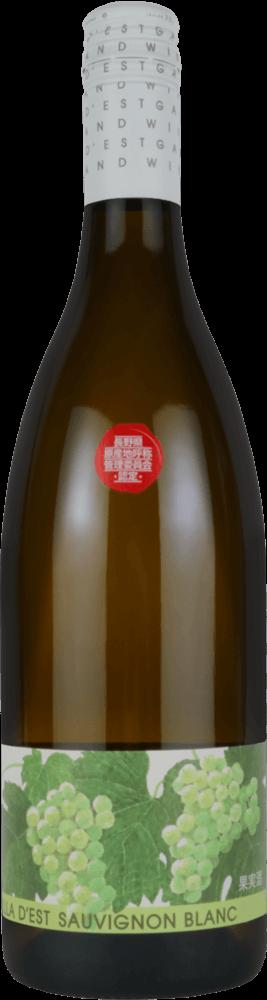ソーヴィニヨン・ブラン-0