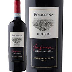 ポリッセナ-1