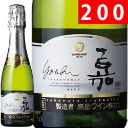 嘉スパークリング・シャルドネ[200ml]-1