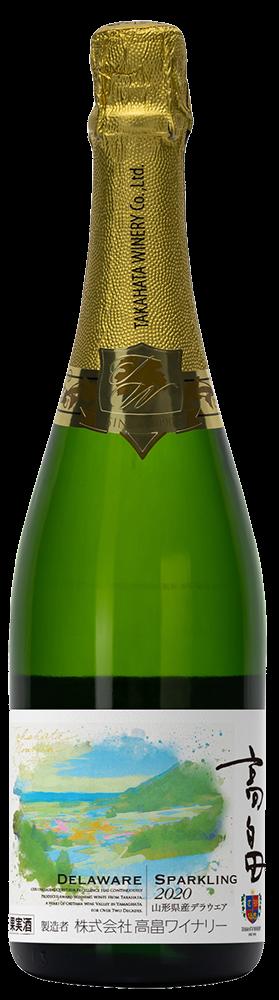 高畠新酒スパークリング デラウェア