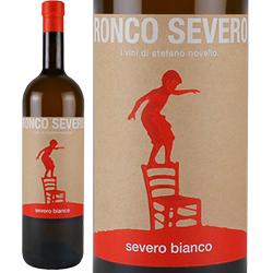セヴェロ・ビアンコ-1