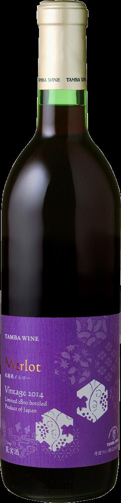 丹波ワイン 未濾過メルロ