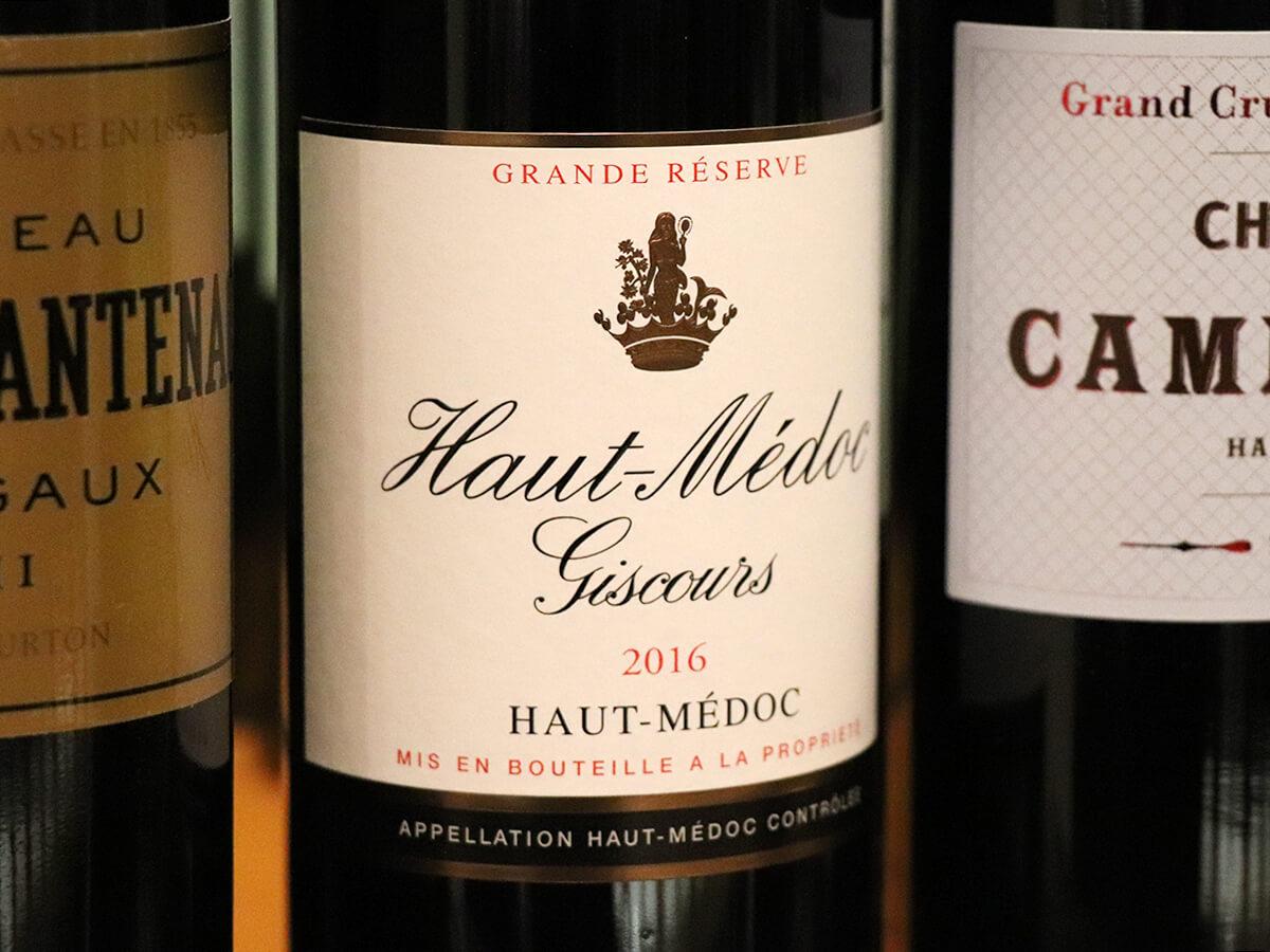 ボルドーワイン ボトル