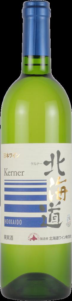 北海道ケルナー-0