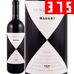 マガーリ [ハーフボトル]-1