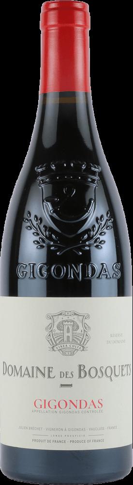 ジゴンダス-0