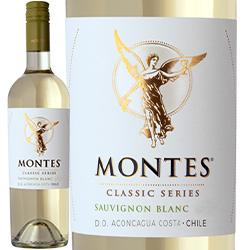 モンテス・クラシック・シリーズ・ソーヴィニヨン・ブラン-1