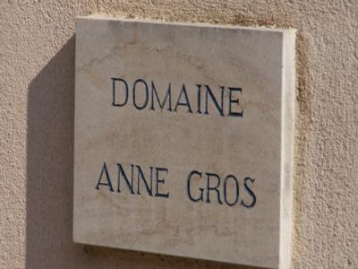 アンヌ・グロ