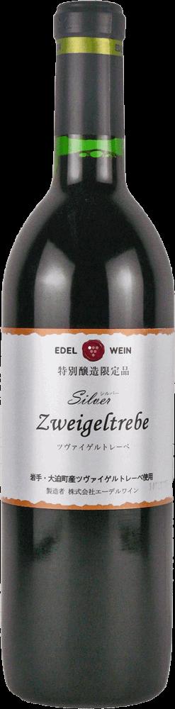 シルバー ツヴァイゲルトレーベ-0