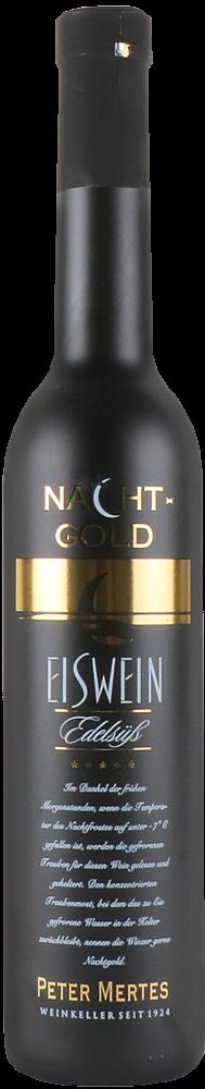 ナクトゥゴールド・アイスワイン [ハーフボトル]