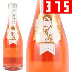 フジクレール・スパークリング・ニゴリ・キョホウ [ハーフボトル]-1